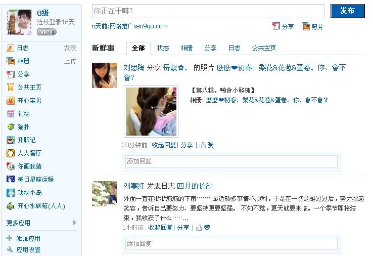 http://www.seo9go.com/upload/123.jpg